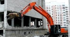 Способы сноса зданий