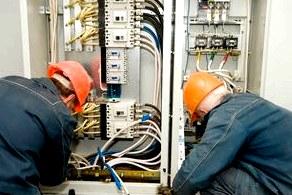 Новое для обслуживания электрических сетей